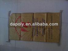best package Shandong Qingdao plastic packing manufacturer qingdao plastic bag