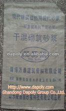 best package Shandong Qingdao plastic packing manufacturer reusable sandwich bag