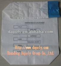 best package Shandong Qingdao plastic packing manufacturer woven reusable bag