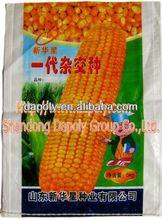 best package Shandong Qingdao plastic packing manufacturer column plastic bag