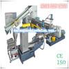 Plastic Recycled Granule Machine/Plastic Pellet Extruding Machine/Waste Plastic Recycling Pelletizing Machine