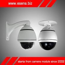 milestone compatible PTZ Camera 600tvl 4-inch Mini High-speed Dome PTZ Cameras, Security camera 12V DC/1A Power Supply