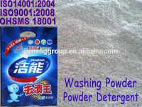 2014 new formula manufacture detergents powder