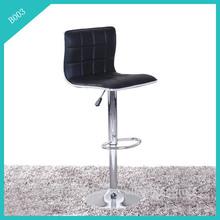 cheap antique metal industrial bar chair