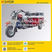 Passenger Motor Trike XY200ZK-B1
