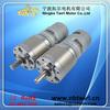 42mm diameter 12v/24v micro dc encoder planetary gear motor