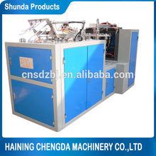 ZBJ-9A Pe coated Paper Cup Making Machine Cost/shunda paper cup machine