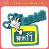 2D&3D Soft PVC Fridge Magnet (magnet-03)