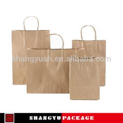 2015 printed kraft new custom paper bag gift