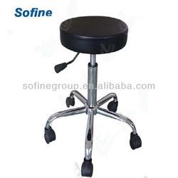 PU LAB Stool,Laboratory Chair,Swivel chair,Lab Stool