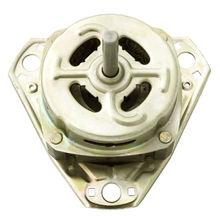 Ac single phase washing machine motor