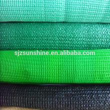 Green shade net/Green shade netting
