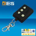 555 remocon duplicatore di controllo remoto con frequenza regolabile