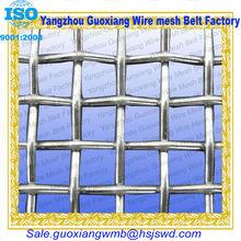 Flat Flex barbecue wire mesh