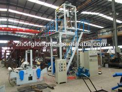 800mm HDPE, LDPE, LLDPE plastic film machine
