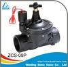 China Manufacturer BONA Nylon Reinforced Solenoid Valve for Irrigation 50mm1234
