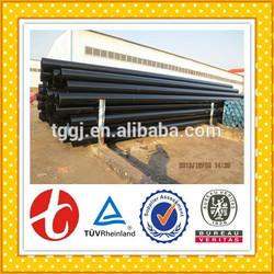 seamless pipe / seamless tube