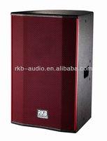 (PK-12) model box speaker audio