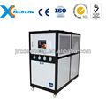 Siemens panel eléctrico de aire- refrigerado por enfriadora