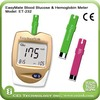 New designed Multi funtion Blood glucose Hemoglobin Meter blood hemoglobin test blood glucose monitor