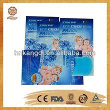 QS5001 kangdi medical aqua gel patch