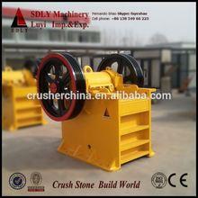 Quarry line crusher, China stone break machine jaw crusher animation