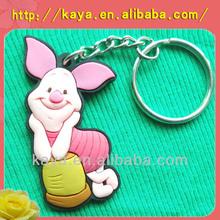 Cartoon pig shape soft PVC Keychain