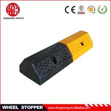 4 holes rubber wheel stopper