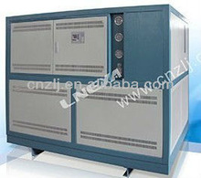 low temperature freezer,industrial refrigerator -115 to -80 degree