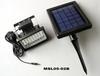 2W solar security light, solar led security light, solar outdoor light