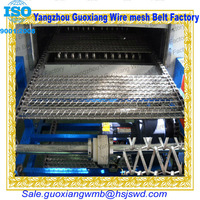 high quality chain link small drive belts v or conveyer belt OEM china with wire mesh belt