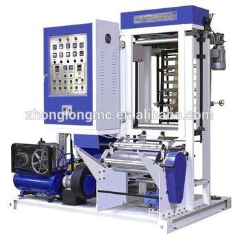 High quality mini plastic HDPE, LDPE film blowing machine