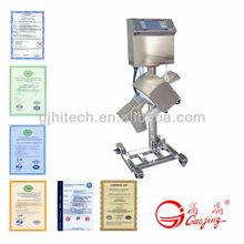 GJ-VIII Digital Metal Detector (for pill)