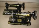 WORLDSINGER sewing machine 15CH-1