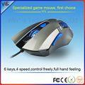 Vcl a estrenar del juego del ratón juego del ratón del ordenador con ce, Rohs, Certificado FCC