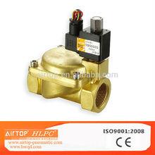 0955/HW22-08 series brass valve, electric valve water, high pressure water solenoid valve