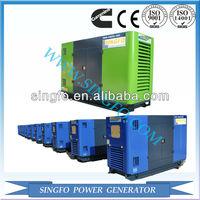 SINGFO 20kva to 2000kva diesel generator