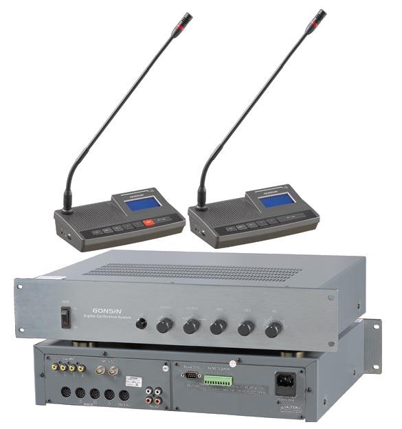 Conferencing System TL-VB6000