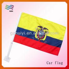 2014 National football Korea National Car Flag
