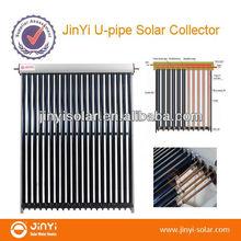 EN12975 U Pipe Solar Water Panel JUC-5818-20