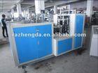 JBZ-A12 3 oz and 7oz manual paper cup making machine (algier standard)