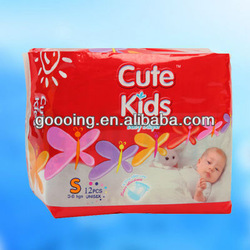 Disposable Baby Diaper Manufacturer in China