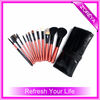 12pcs nature hair beauty needs makeup brush set
