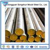 AISI 4145H SCM445 Steel