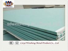 gypsum board /paperfaced/waterproof drywall