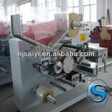 NANJING SAIYI TECHNOLOGY SB22 Automatic wrapping machine of single drinking straw