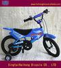 2013 Shanghai Fair fashional at whloesale price kids motorcycle bike