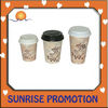 Wholesale Disposable Paper Cup and Coffee Cup Lids