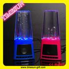 Factory directly supply fashion portable af mini digital speaker/wireless af mini digital speaker with water dancing