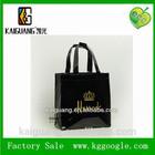 2014 Harrrods Vinyl Tote Bags Black Pvc Tote Bags